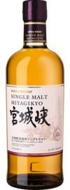 Nikka Miyagikyo Single Malt Whisky Japan, 0,7 L, 45% Vol.
