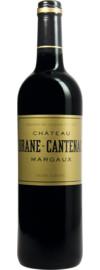 Château Brane-Cantenac Margaux AOP, 2ème Cru Classé 2020
